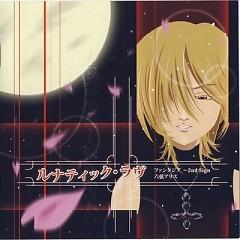 ファンタジア ~2nd Sign~ ルナティッ (Fantasia ~ 2nd Sign ~ Lunatic Love)