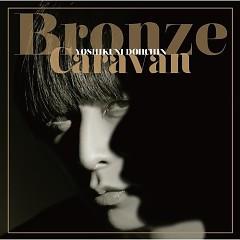 Bronze Caravan - Yoshikuni Dochin