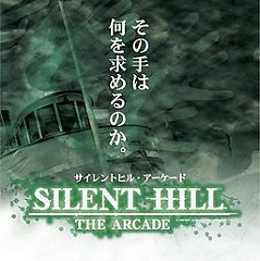 Silent Hill Sounds Box (CD16)