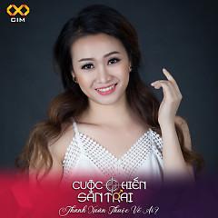 Thanh Xuân Thuộc Về Ai (Single) - Nguyễn Phương Trang
