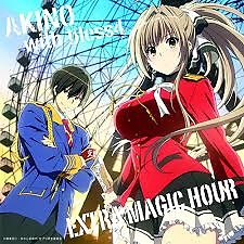 EXTRA MAGIC HOUR - AKINO with bless4