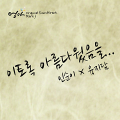 Mom OST Part.1