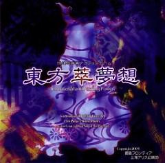 Gensoukyoku Bassui Touhou Suimusou Original Sound Track - Day DISC (CD2)