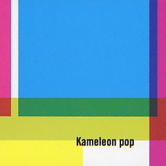Chameleon Pop