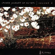 Sacred Journey Of Ku-Kai Vol. 2
