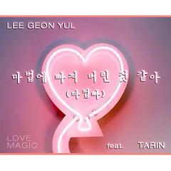 Love Magic (Single) - Lee Gun Yul