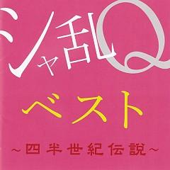 Sharam Q Best -Shihanseiki Densetsu- - Sharam Q