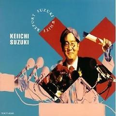SUZUKI WHITE REPORT - Keiichi Suzuki