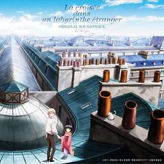 Nao Toyama in La croisee dans un labyrinthe étranger OST