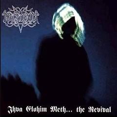 Jhva Elohim Meth... The Revival (EP)