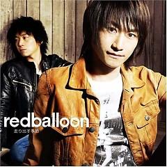 Hashiridasu Kisetsu - Redballoon