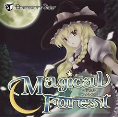Magical forest  - Dimension's Gate