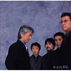 Anzen Chitai IX (CD1)