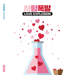 Love Explosion (Single) - Park Ji Heon