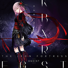 Kabaneri of the Iron Fortress - EGOIST