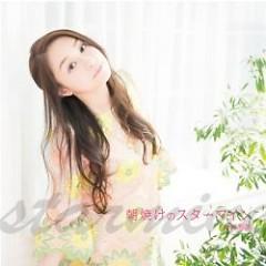 Asayake no Starmine  - Imai Asami