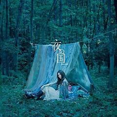 Yoru no Kuni - Annabel