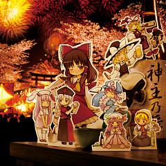 Touhou Makashinsai (Splendid Eastern Divine Festival)