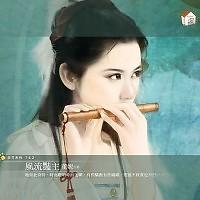 Album Hòa Tấu Trung Hoa Tuyển Chọn (CD1) - Various Artists