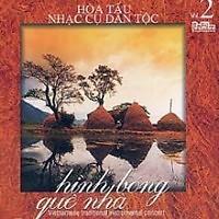 Album Hình Bóng Quê Nhà (Hòa Tấu) - Various Artists