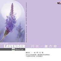 Herbal Life - Moonlight Lavender