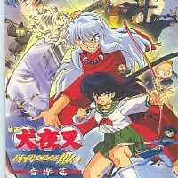 Inuyasha Movie 1: Affections Touching Across Time (CD1) - Kaoru Wada