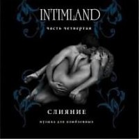 Intimland - Music For Lovers (CD4 - Merger)