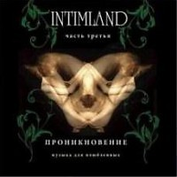 Intimland - Music For Lovers (CD3 - Penetration) - Angelight