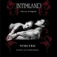 Intimland - Music For Lovers (CD2 - Sense) - Angelight