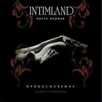 Intimland - Music For Lovers (CD1 - Touch) - Angelight