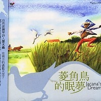 Jacana's Dream