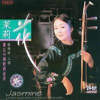 Jasmine (Mạt Lị Hoa)