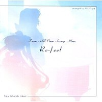 Kanon AIR Piano Arrange Album Re-feel