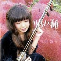 KIRIKO Sings Studio Ghibli Films Music With An ERHU HARE TANE
