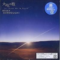 Le Chant De La Terre - Missa Johnouchi