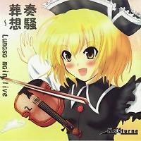 Lunasa Main Live - NoCturne