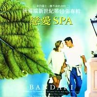 Love SPA - Bandari