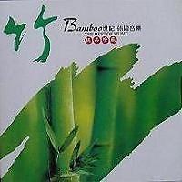 Leisure Music Bamboo