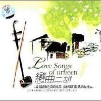 Love Songs Of Urheen