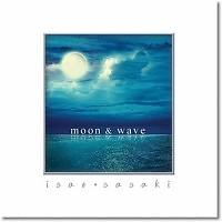 Moon & Wave - Isao Sasaki