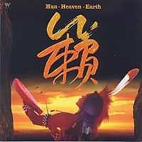 Man Heaven Earth  - Oliver Shanti,Various Artists