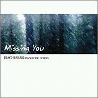 Missing You - Isao Sasaki