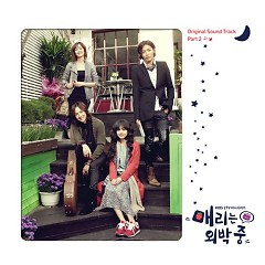 Mary Stayed Out All Night OST Part 2