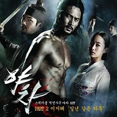 Demon Ost Part 2 - Lee Ji Hye