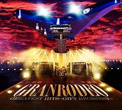Granrodeo Greatest Hits - Gift Registry (CD1)