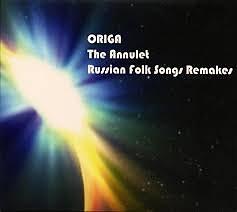 The Annulet  - Origa