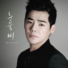 Tears Rain - Jung Hwan (J2M)