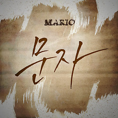 Character (문자) - Mario,Baek Ji Young