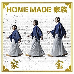 Kaho - THE BEST OF HOME MADE KAZOKU - - Home Made Kazoku