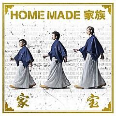 Kaho - THE BEST OF HOME MADE KAZOKU - - Home Made Kazoku